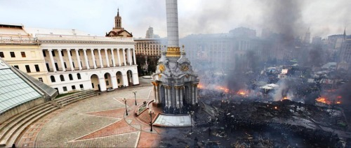 kiev independence